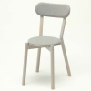 Castor Chair Pad gray